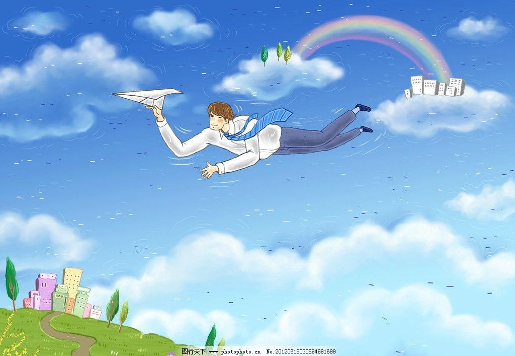 梦想 动漫 彩虹 云朵 蓝天 绿地 壁纸 男人 飞机 风景漫画 动漫动画