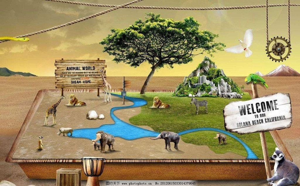 非洲野生动物园图片