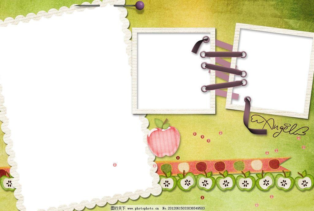 儿童相册 儿童相册模版 相册设计 幼儿园相册 孩子相册 成长相册图片