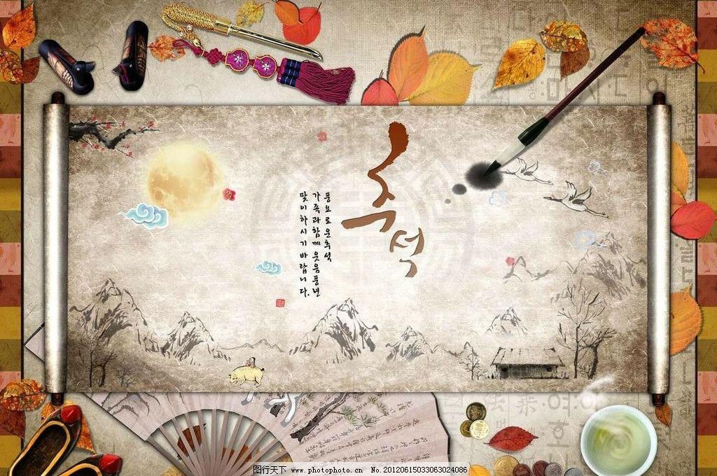 韩国传统水墨画图片