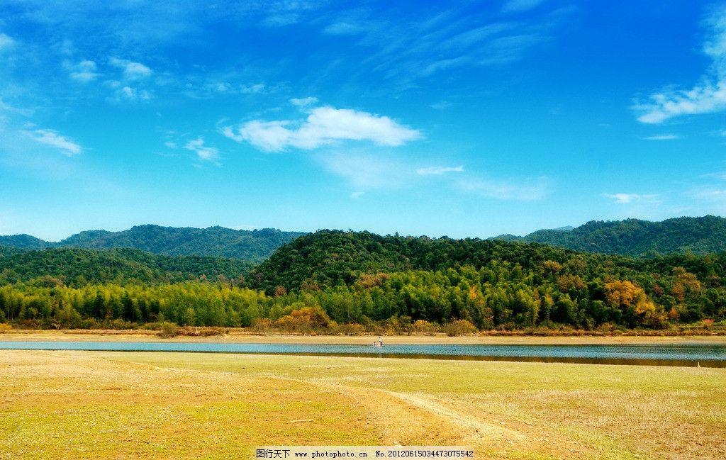 天空 小溪 森林 河流 空地 蓝天 白云 山水风景 自然景观 摄影 72dpi