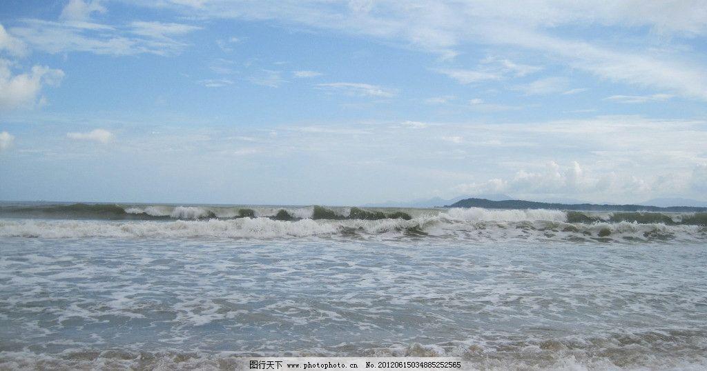 碧海�z.*�yK^[�_海浪 贝壳沙滩 旅游 海滩 沙滩 蓝天 白云 潮水 海水 碧海 自然景观