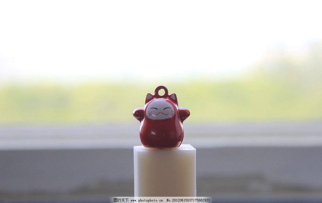 小铃铛 铃铛 挂件 钥匙坠 玩偶 摆件 铁艺 娱乐休闲 生活百科 摄影 72