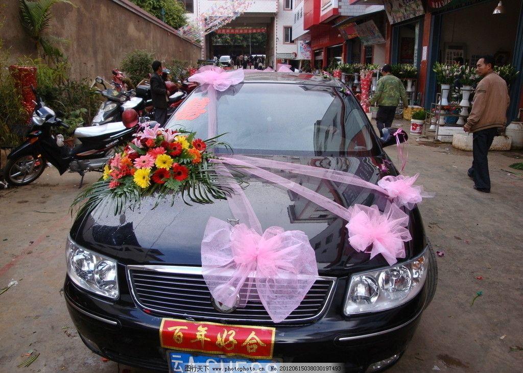 婚车花车 鲜花 百合 玫瑰 拉纱 粉红色 婚礼庆典 结婚主车 交通工具