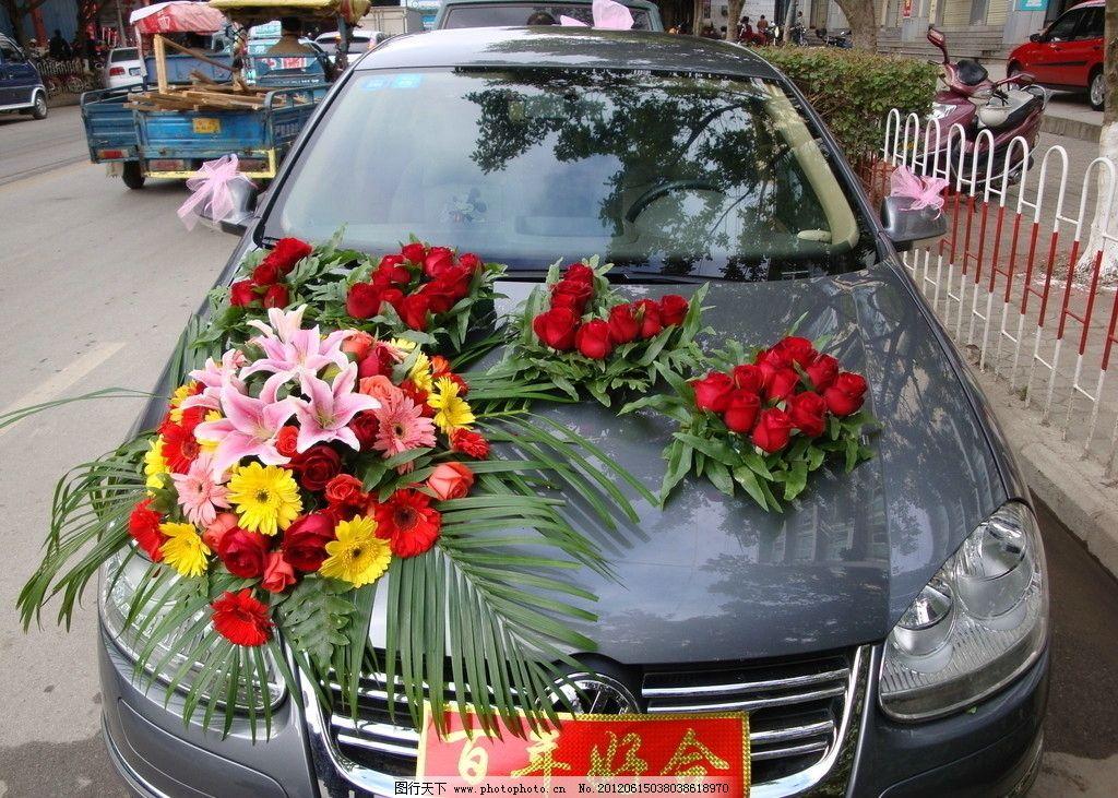 花车 婚车 鲜花花车 婚礼庆典 结婚主车 樱艳花卉 爱百合 玫瑰