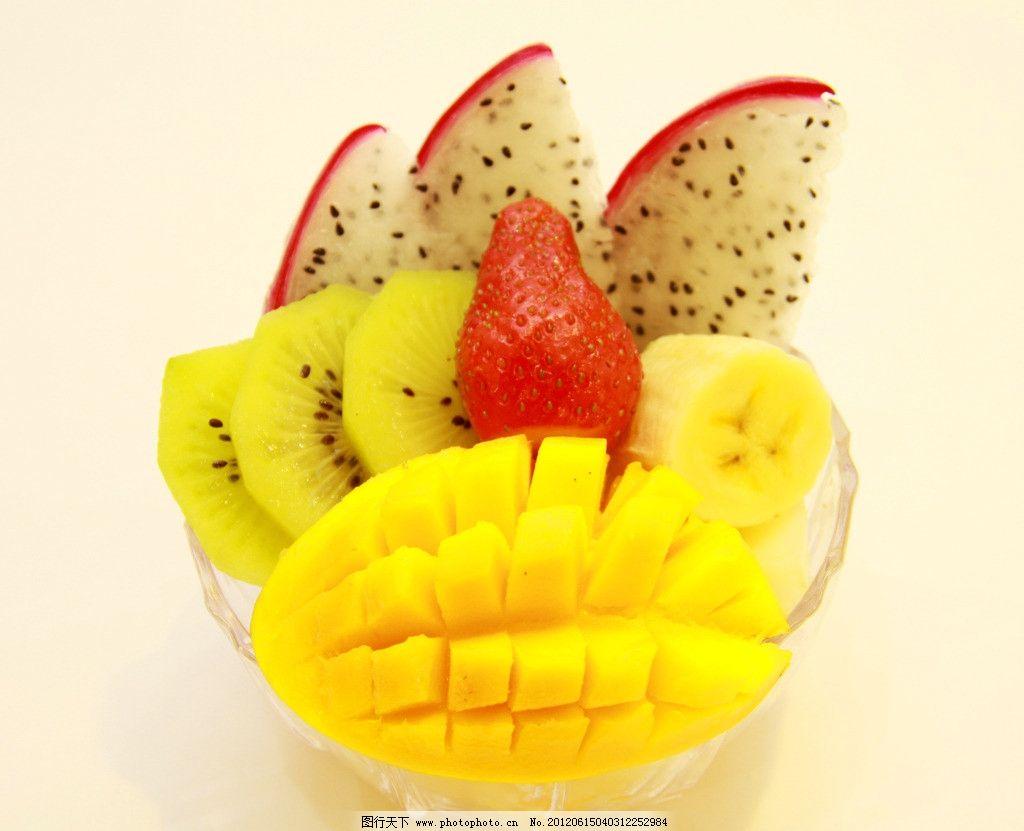 水果拼盘 水果 拼盘 菠萝 草莓 火龙果 叉子 银色叉子 精致拼盘图片