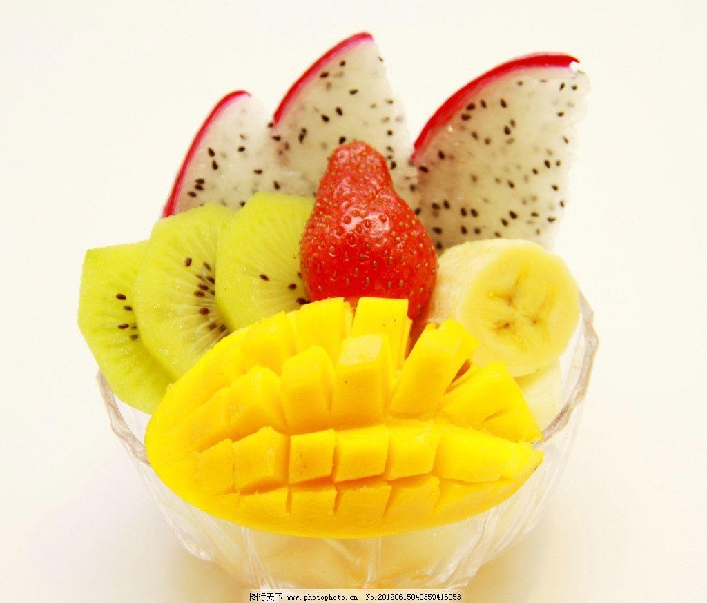 水果拼盘 菠萝 草莓 火龙果 精致拼盘 细节 青菜 摄影 西餐美食