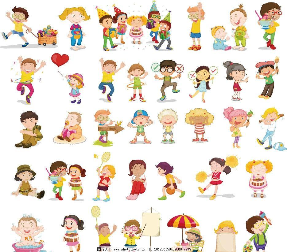 卡通儿童孩子 气球 玩耍 洗澡 学习 舞蹈 跳舞 打羽毛球 婴儿 宝宝