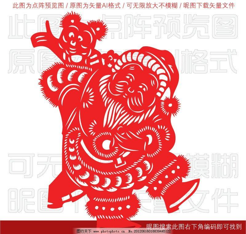 圣诞老人剪纸图片_传统文化