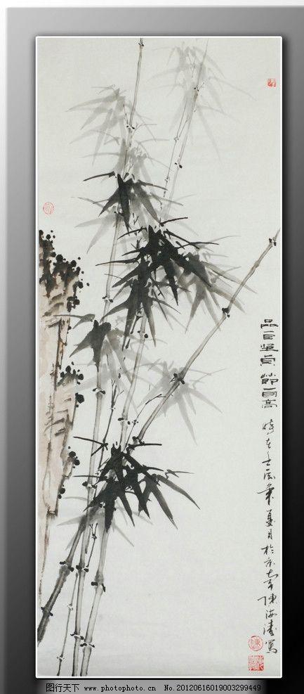 国画竹子 竹子 墨竹 国画 绘画书法 文化艺术 设计 300dpi jpg
