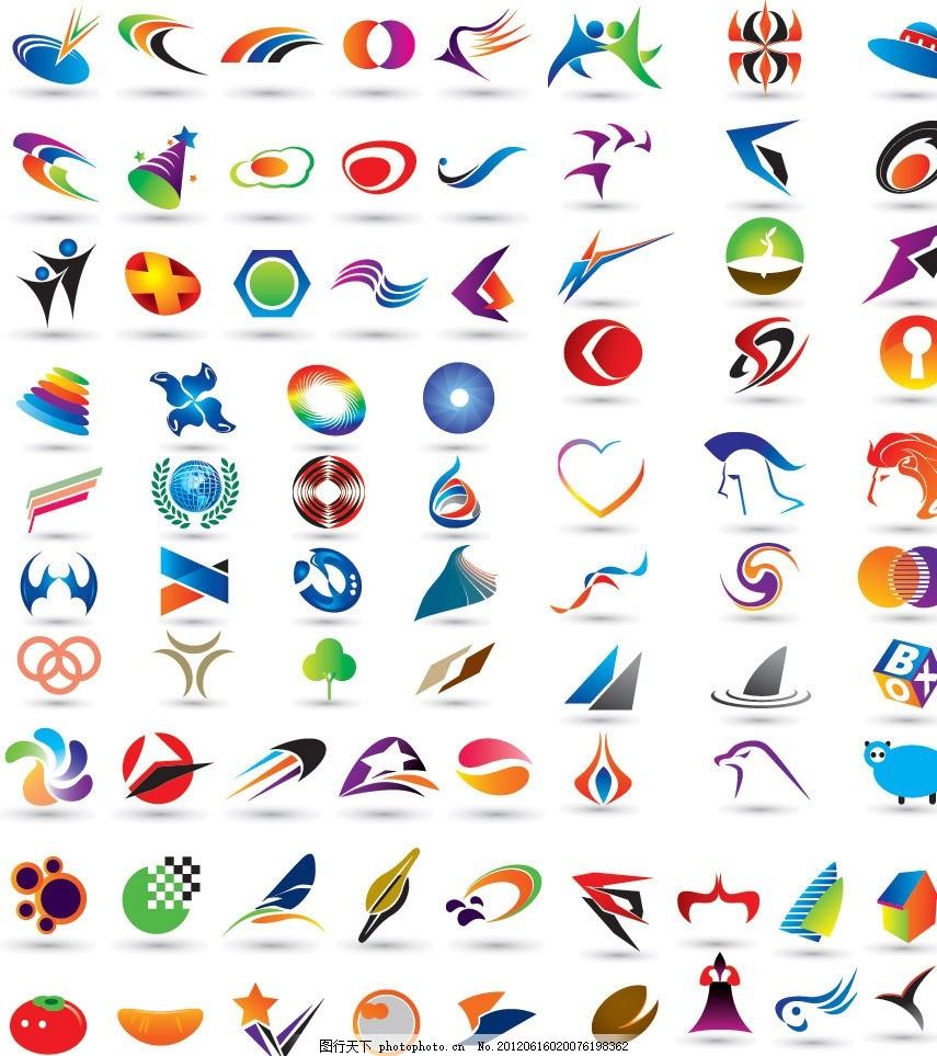企业logo标志设计 动感 线条 圈圈 人形 人物 图形 形状