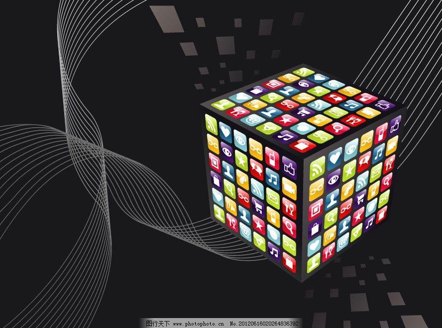 动感线条正方体图标图片