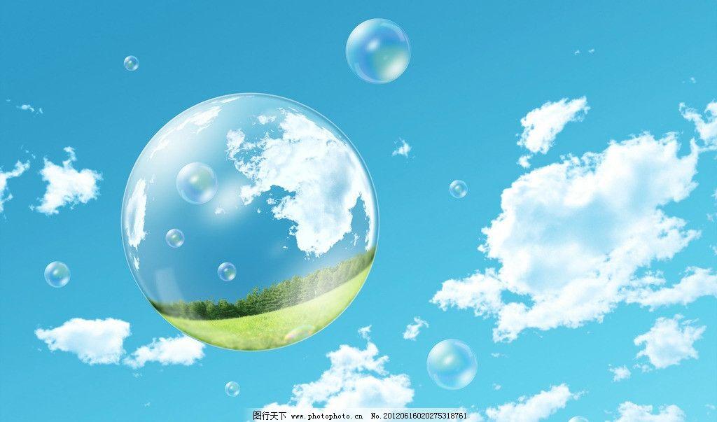 透明气泡 气泡 蓝天 白云 草地 漂浮的气泡 背景底纹 底纹边框 设计 3