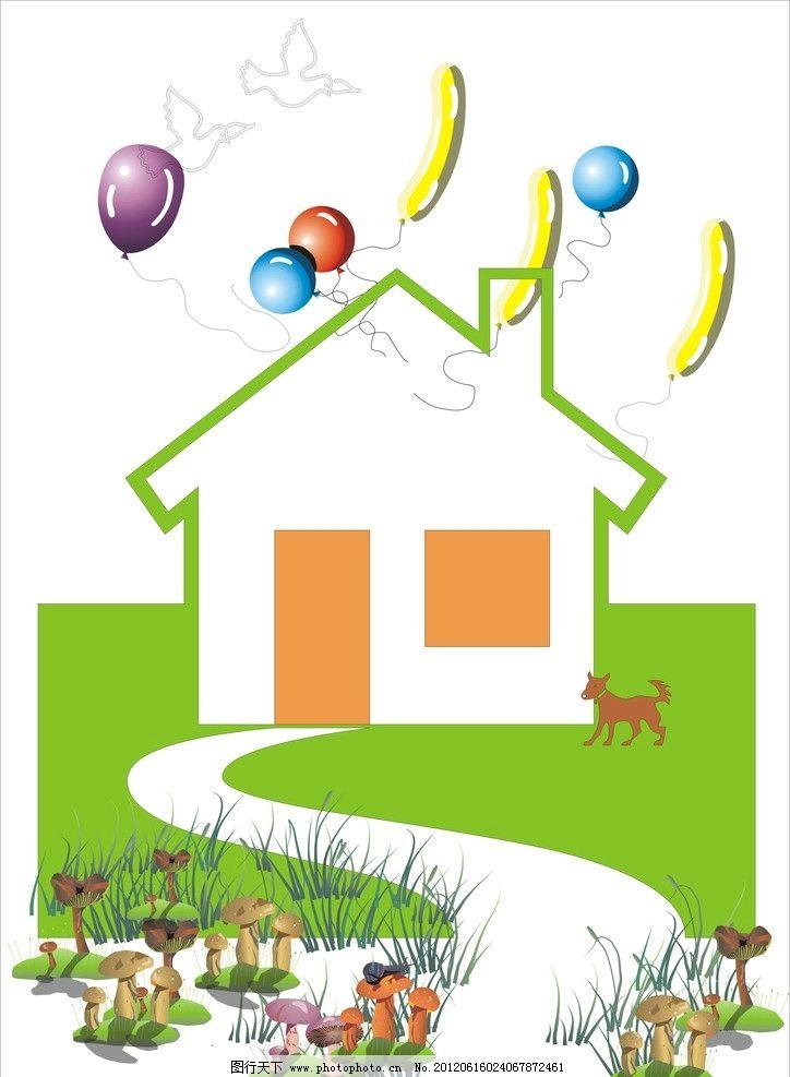 手绘小狗房子图片