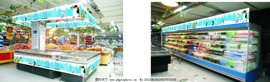 商场超市冷冻冷藏吊顶图片