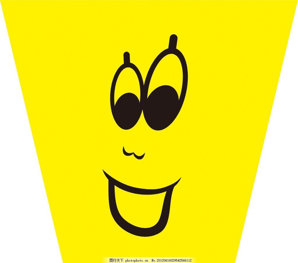 笑脸 可爱笑脸 大眼睛 嘴巴 卡通笑脸 卡通人物脸部 广告设计 矢量