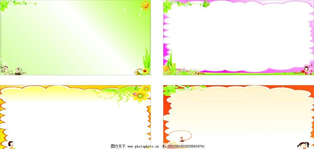 ppt 背景 背景图片 边框 模板 设计 相框 1024_487