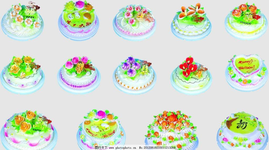 小蛋糕简笔画彩色