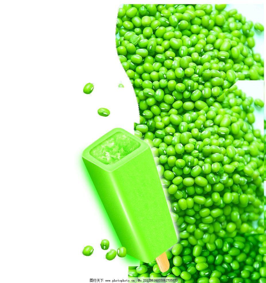 水果冰棍 綠豆