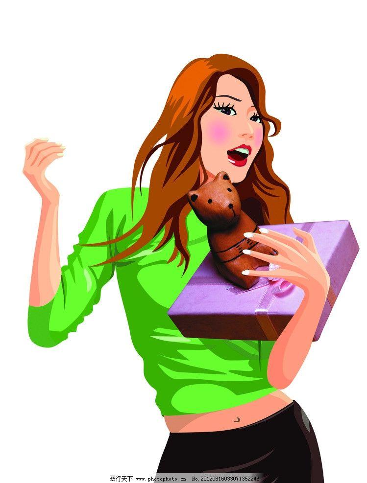 卡通人物 职业女性 女工作人员 psd分层素材 源文件 300dpi tif