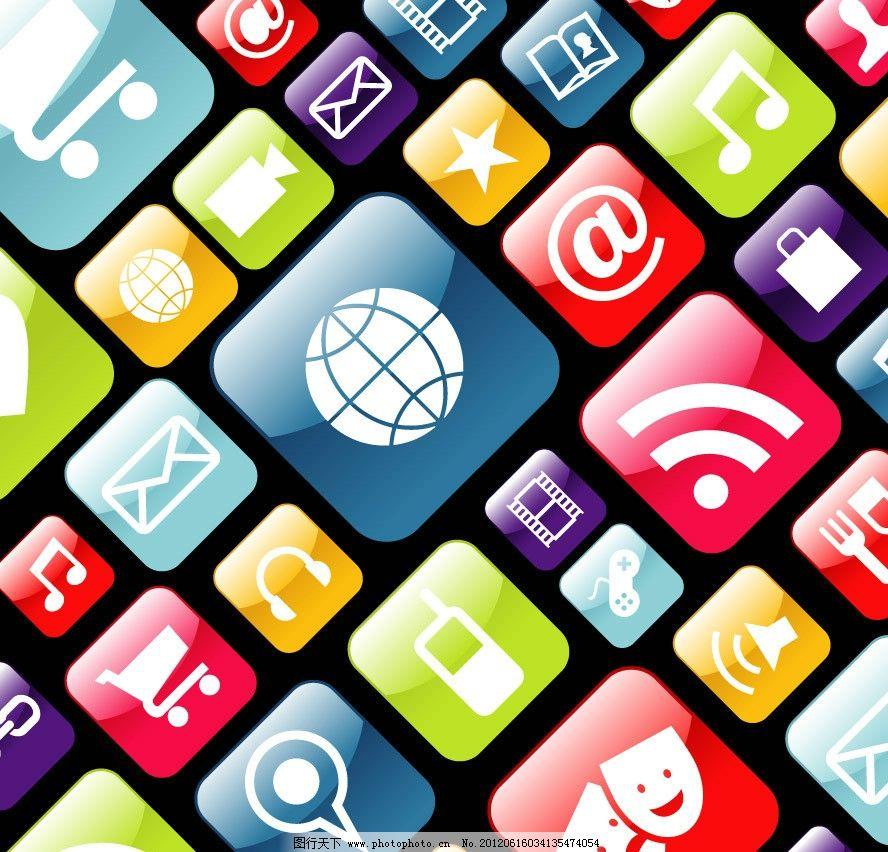 手机图标 动感 图标 手机 手绘 矢量 通讯科技主题 通讯科技 现代科技