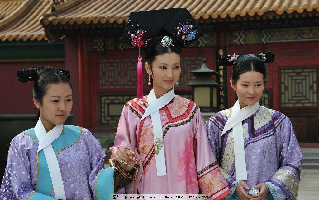 甄嬛传后宫妃子图片