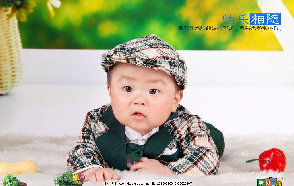 宝宝 快乐相随 小西装 绿色 树叶 儿童幼儿 人物图库 设计 300dpi jpg