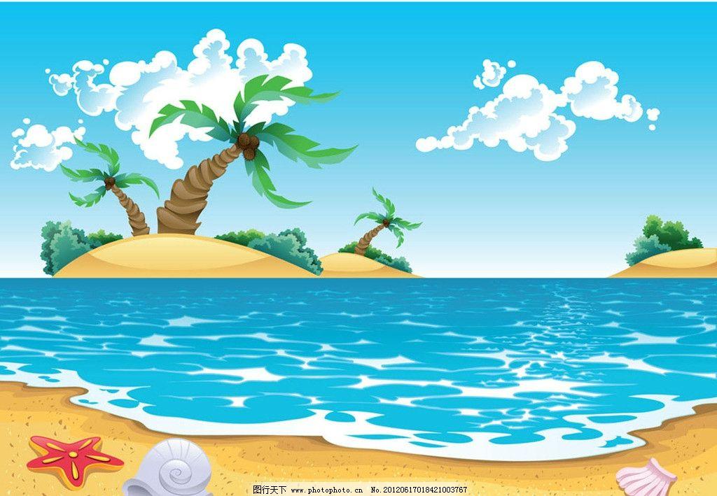 幼儿图画海边图片