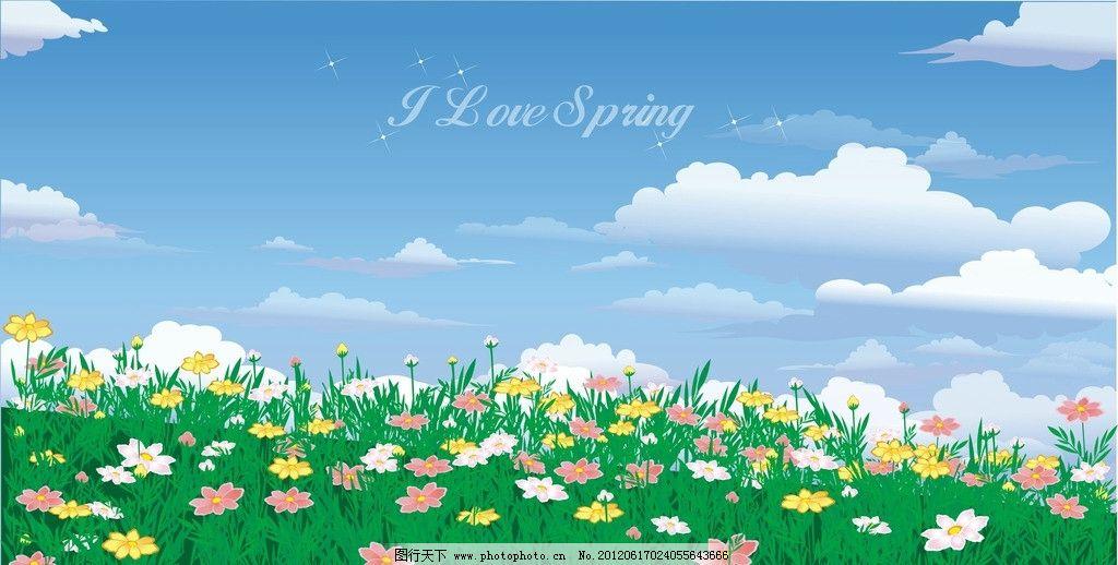 春天花草 自然风景 自然景观 矢量 cdr