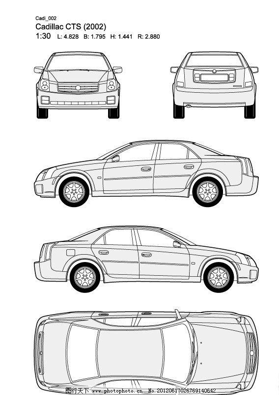 凯迪拉克cts汽车线稿图片
