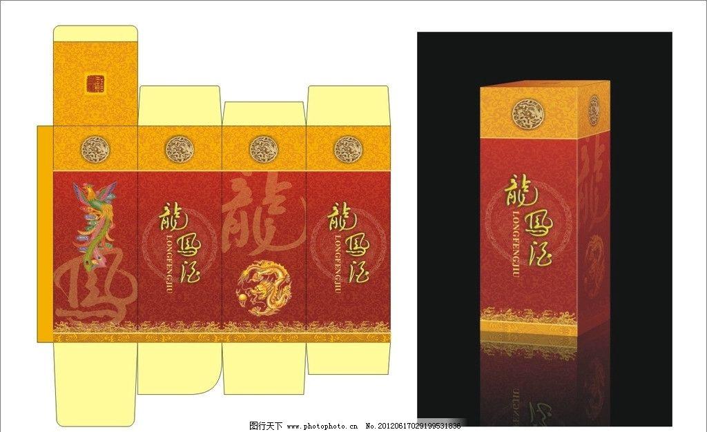 酒包装 酒 包装 包装盒 龙 凤 龙凤酒 包装设计 广告设计 矢量 cdr