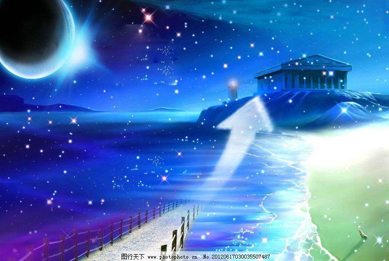 星空 遐想 创意 海 黑夜 月亮 意境 键头 桥 海面 建筑 沙滩 海报设计