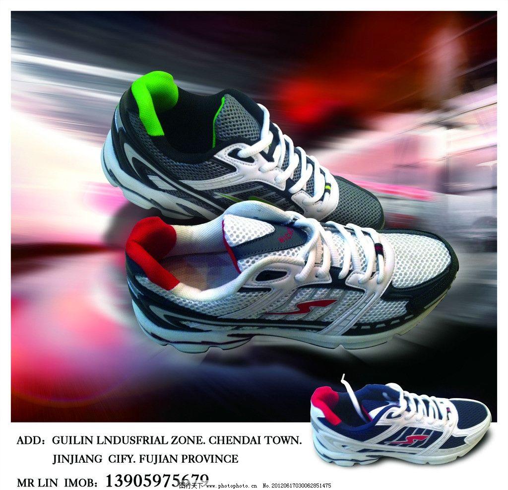 鞋子简笔画彩色pop300×600