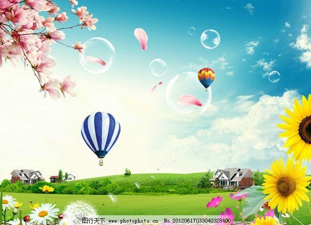 蓝天白云 蓝天草地 自然风景 绿色 大自然 桃花 宁静 草地 草 树 树木