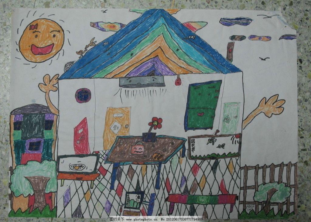 儿童画 房子 儿童装饰画 美术绘画 文化艺术 摄影 180dpi jpg