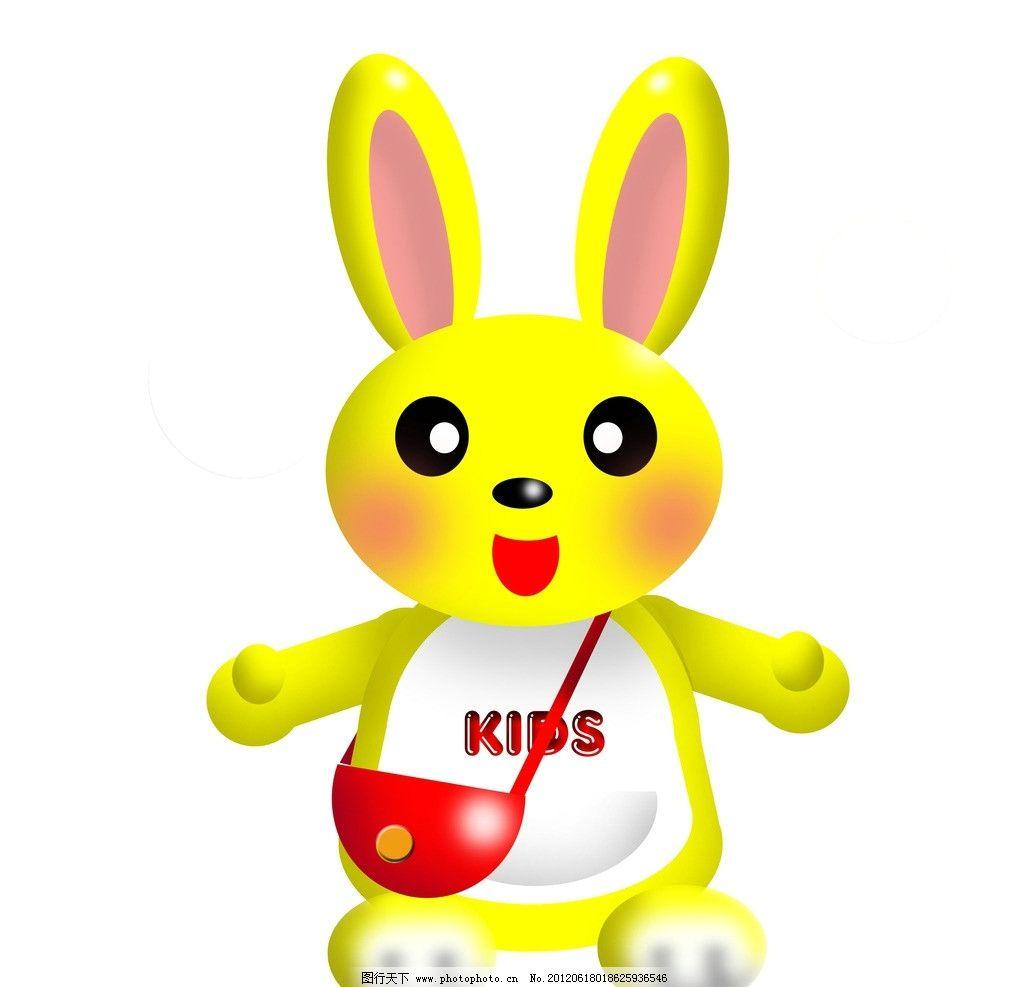 兔子 小学生 上学 背书包
