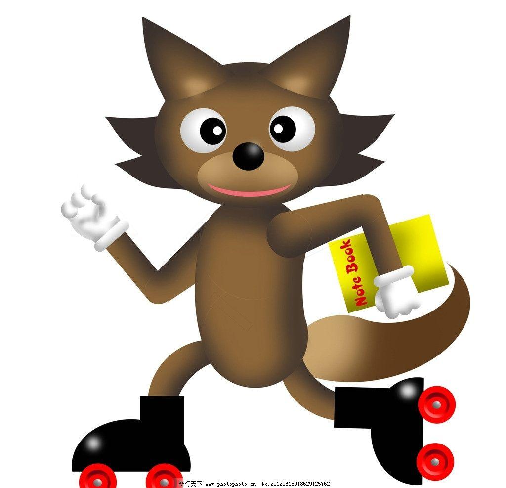 狐狸 旱冰鞋 滑旱冰 运动 其他 动漫动画 设计 72dpi jpg