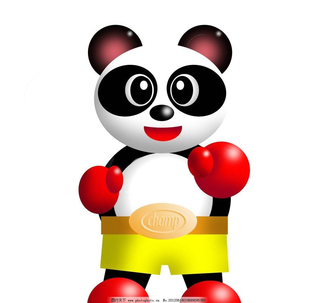 熊猫 拳击 运动健将 其他 动漫动画 设计 72dpi jpg