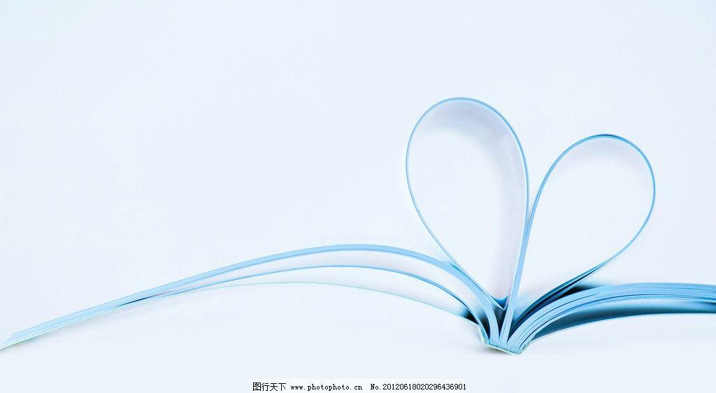 翻开的心形书页 翻开的书 心形 书页 爱读书 背景底纹 底纹边框 设计图片