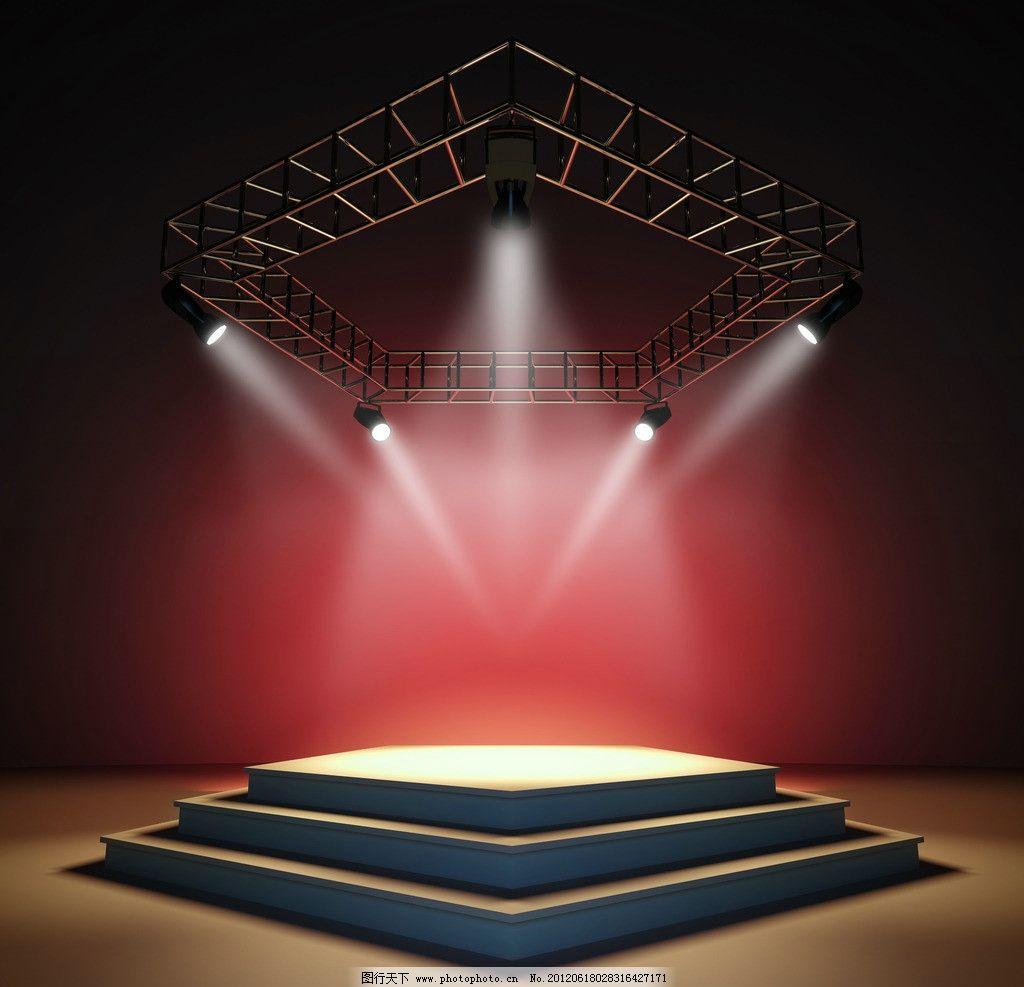 舞台灯光 舞台 灯光 楼梯