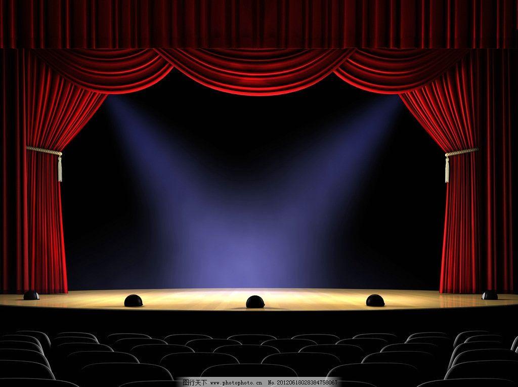 舞台灯光幕布图片