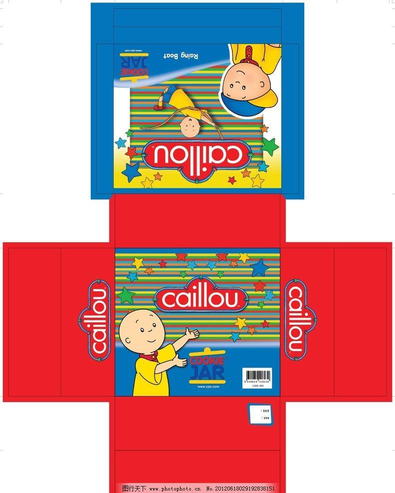 鞋盒 卡通 小男孩 外国鞋盒 儿童鞋盒 包装设计 广告设计 矢量 cs4