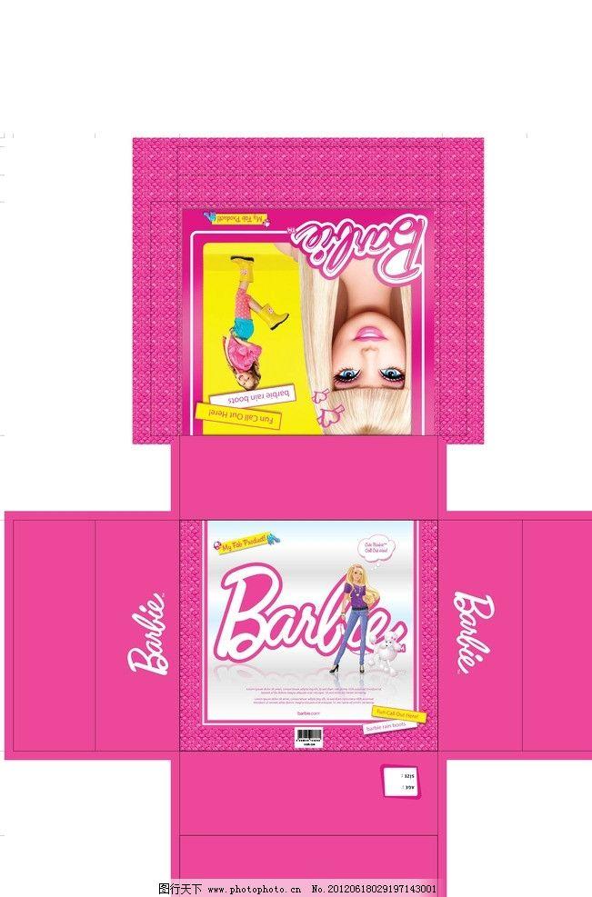 金发女鞋盒 鞋盒 卡通 金发女 粉红鞋盒 儿童鞋盒 包装设计 广告设计