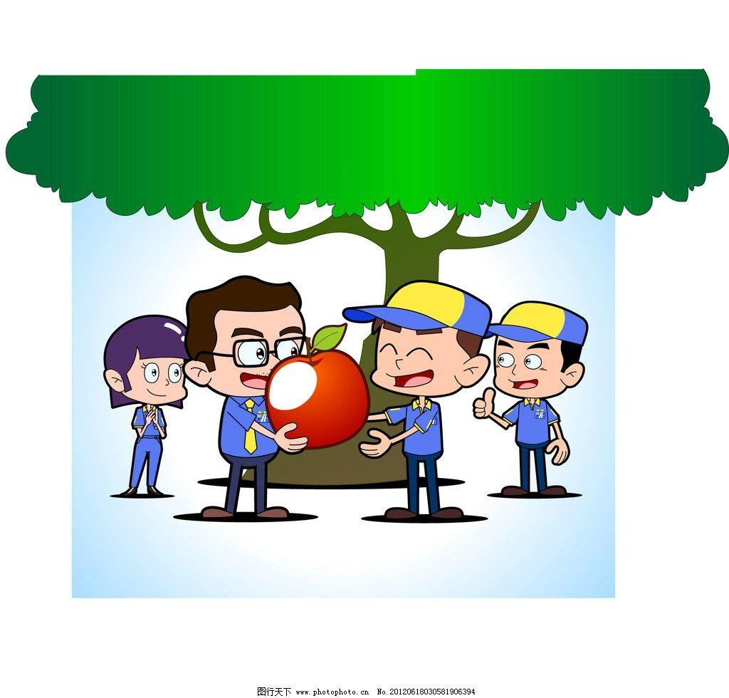 可爱卡通人物 可爱 矢量 卡通 超市 工作人员 人物 q版 树 奖励 老板