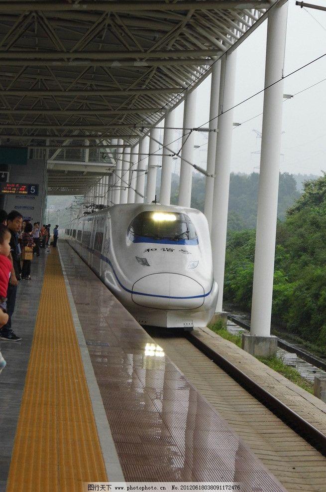 火车 高铁 铁路 动车 站台 交通工具 现代科技 摄影