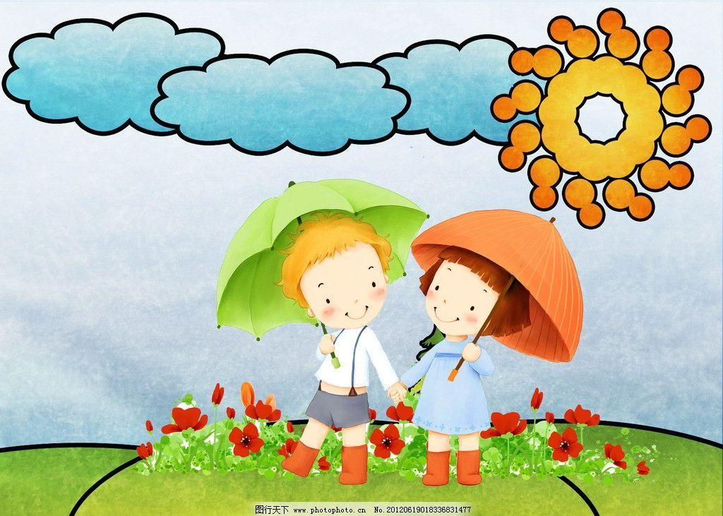 下雨天图片_动漫人物_动漫卡通_图行天下图库