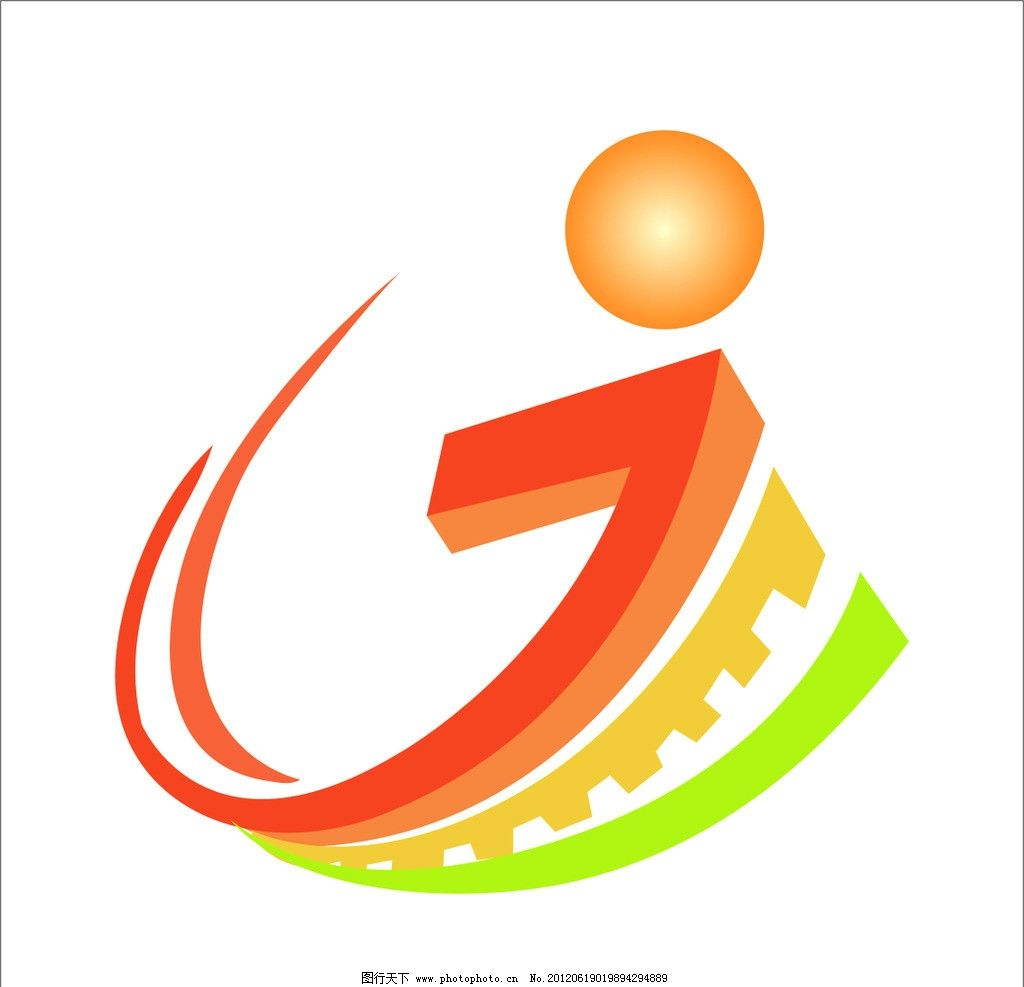 湖南省劳动竞赛标志 标志设计 标识标志图标 矢量