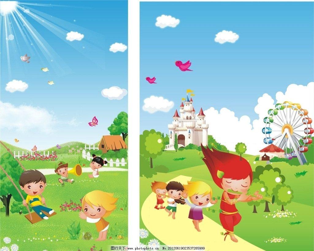 儿童展板 可爱 卡通 儿童画 蓝天 草地 漫画 矢量 矢量人物