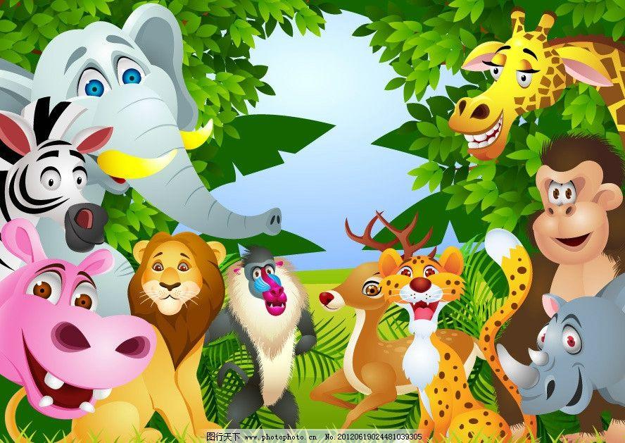 卡通动物世界图片