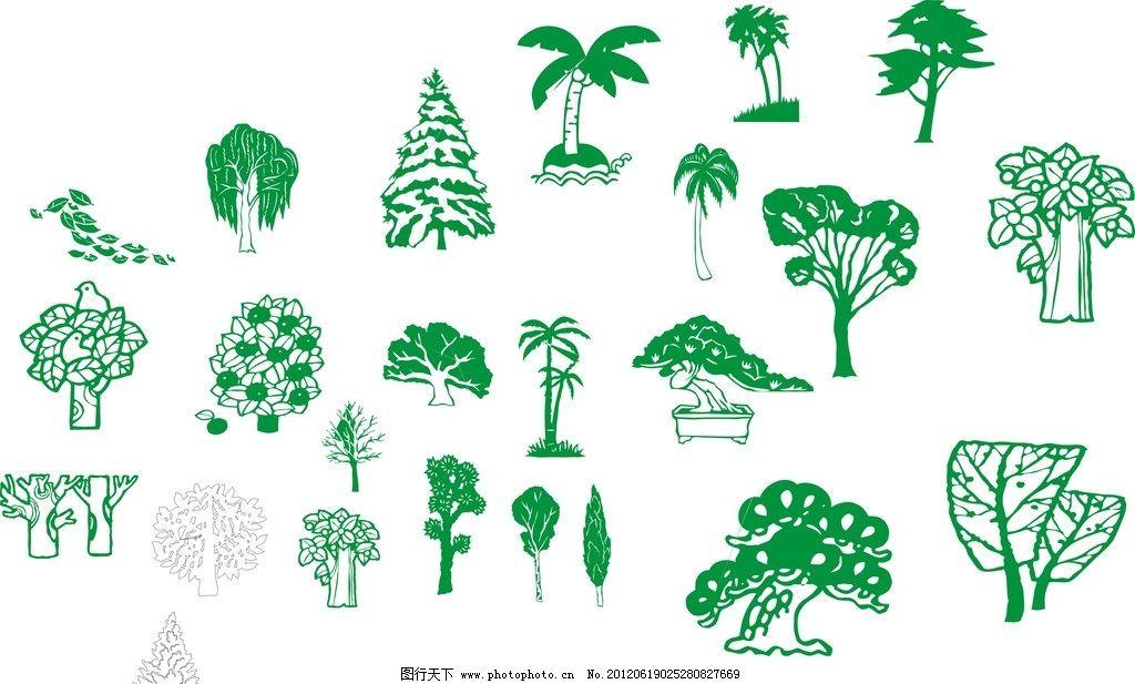 树木 柳树 圣诞树 柏树 椰树 景观树 树木树叶 生物世界 矢量 cdr